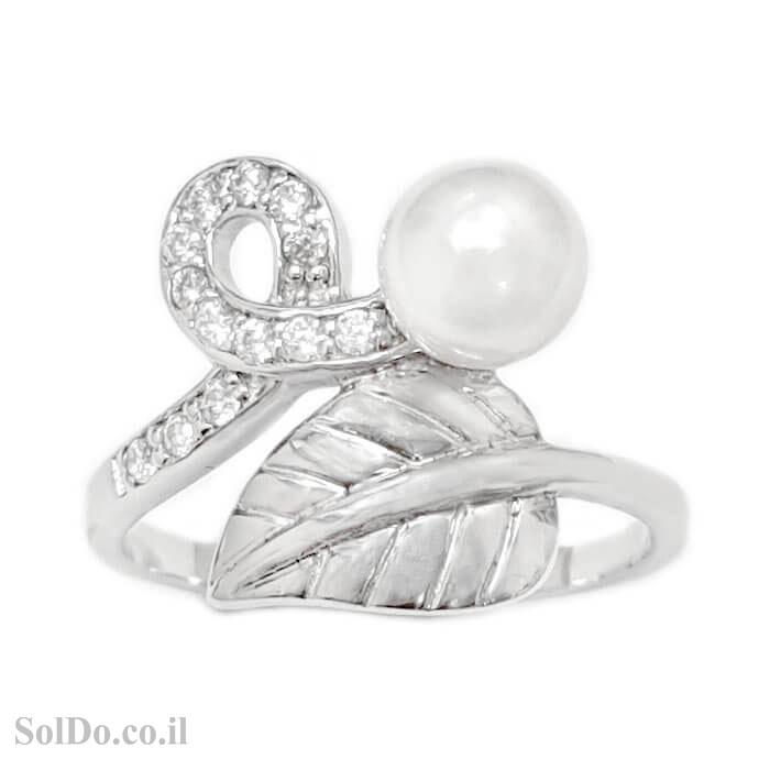 טבעת מכסף משובצת פנינה לבנה וזרקונים RG8713 | תכשיטי כסף 925 | טבעות עם פנינה