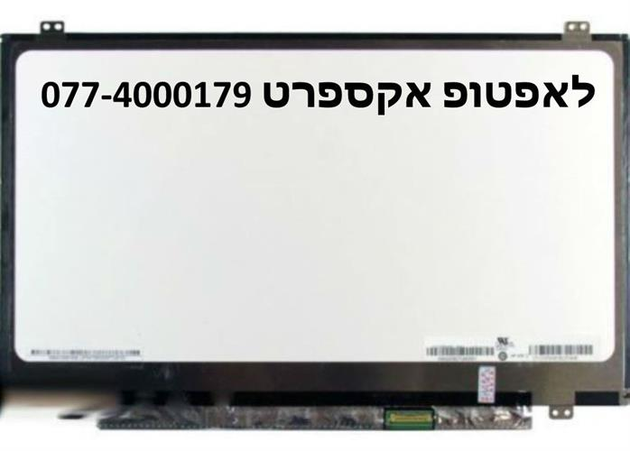 החלפת מסך למחשב נייד N140BGE-E43 / N140BGE-E42 / B140XTN02.6 / N140BGE-EA3 EB3 E33 E43