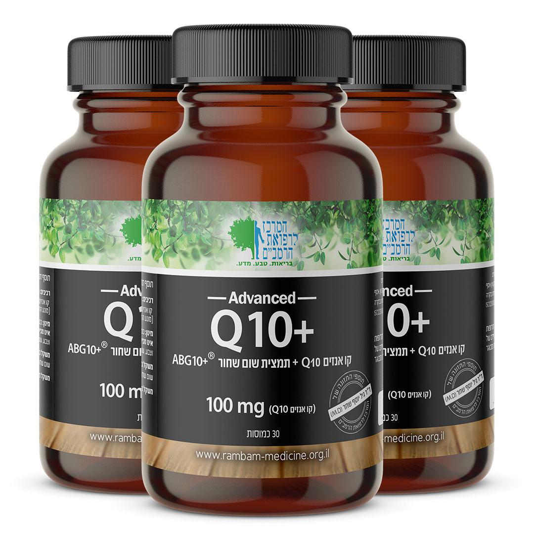 שלישיית 100 מג קו אנזים Q10  + תמצית שום שחור מותסס 250 מג