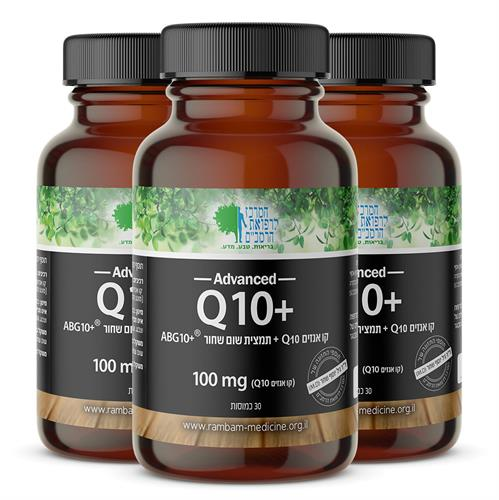 """שלישיית 100 מ""""ג קו אנזים Q10  + תמצית שום שחור מותסס 250 מ""""ג"""