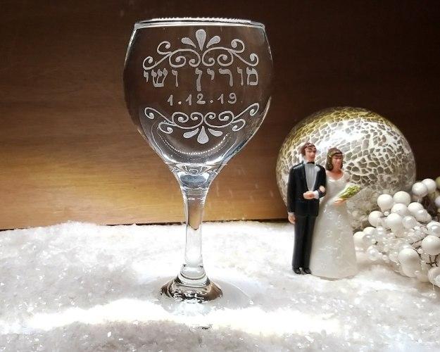 כוס יין לחופה | כוס יין מעוצבת |תאריך לועזי