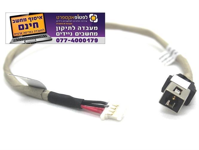 שקע טעינה למחשב נייד לנובו Lenovo IdeaPad 110-15isk DC Jack DC30100WN00