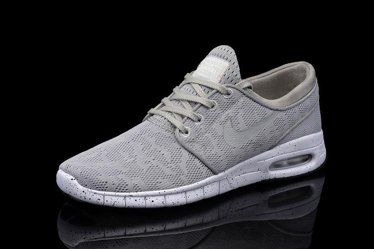 נעלי ספורט מעוצבות Nike SB Stefan Janoski Max לגברים