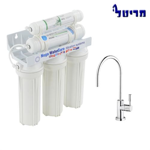 מריטל 3+2 - מערכת טיהור מים 5 שלבים