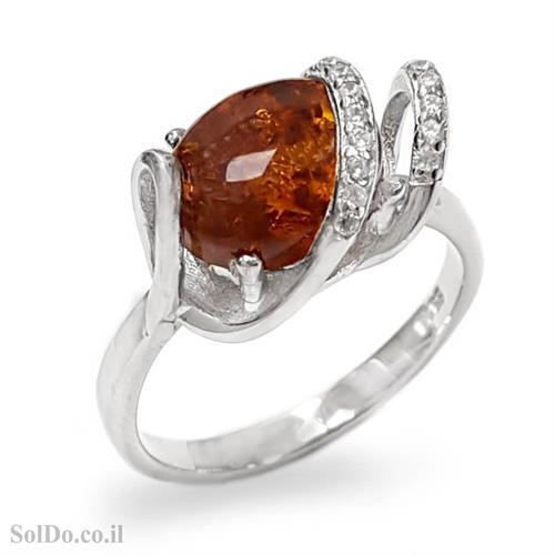טבעת מכסף בשילוב ענבר צבע קוניאק ואבני זרקון RG8690 | תכשיטי כסף 925