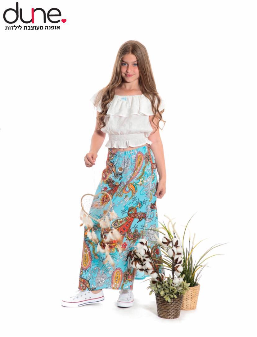 חצאית מקסי