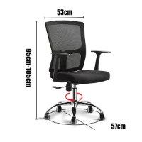 כסא משרד גוני מרטין