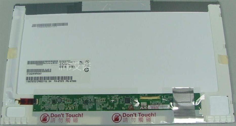 החלפת מסך למחשב נייד לנובו Lenovo IdeaPad U350 13.3