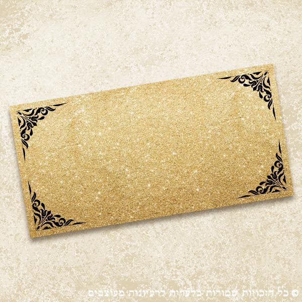 שטיח פי וי סי למטבח פתיתי זהב-שחור| שטיח למטבח |שטיח פי וי סי | שטיח PVC | שטיחי פי וי סי מעוצבים