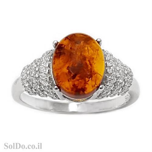 טבעת מכסף בשילוב ענבר צבע קוניאק ואבני זרקון RG8691 | תכשיטי כסף 925