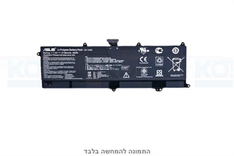 סוללה פנימית מקורית למחשב נייד Asus X202