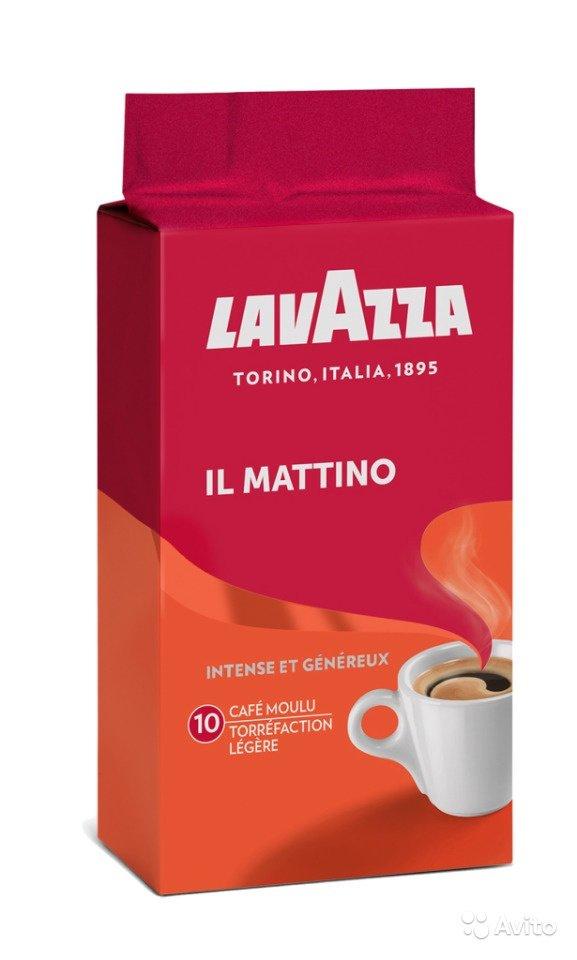 4 אריזות אריזות 250 גרם קפה טחון Lavazza IL MATTINO