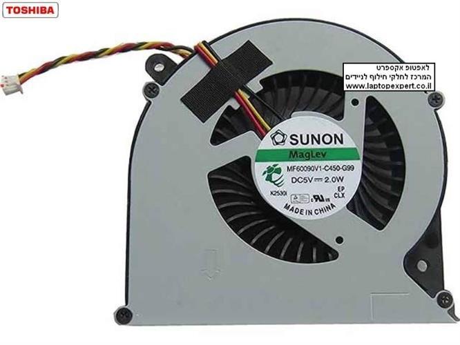 מאוורר להחלפה בנייד טושיבה Toshiba C850 C855 C870 C875 L850 L870 - SUNON MF60090V1-C450-G99 Cooling Fan