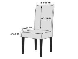 כיסויים אלסטיים חלקים לכיסאות במבחר צבעים