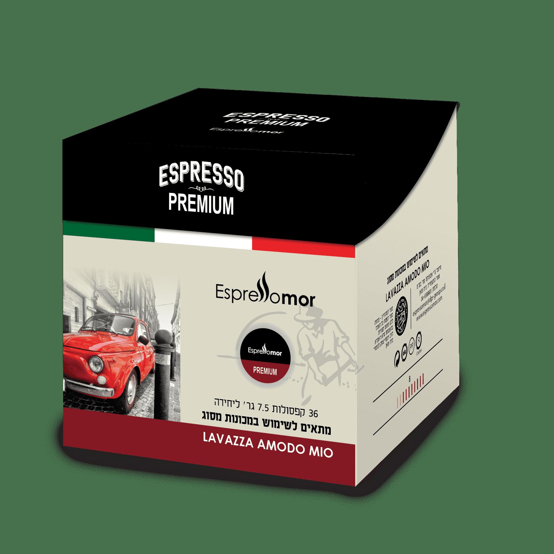 504 קפסולות Premium תואם Lavazza a modo mio , מחיר יח' 0.79 שח