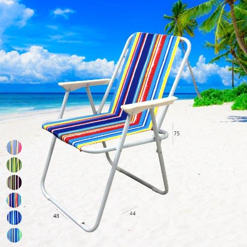 כסא חוף פסים - מתקפל