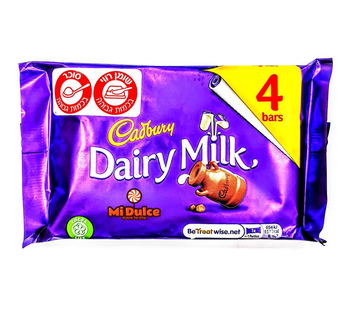 Cadbury Dairy Milk ,מארז רביעייה!