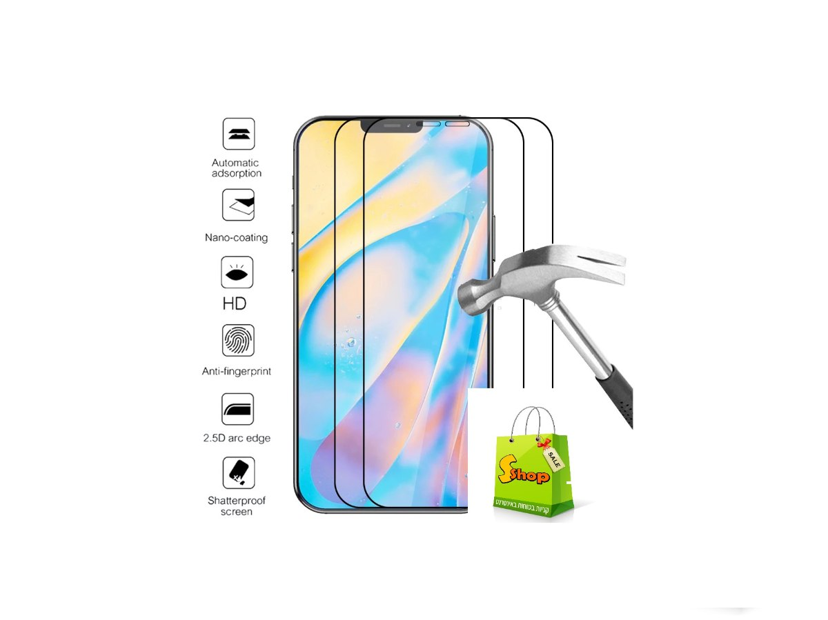 מגן מסך ל iPhone 12