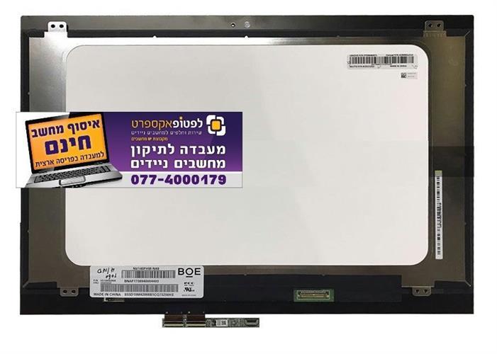 מסך מגע לנובו להחלפה במחשב נייד Lenovo Yoga 520 14 LCD Screen+Touch Digitizer Assembly P/N 5D10M42869