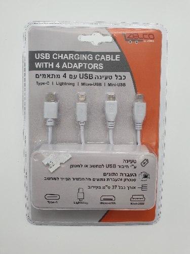 כבל טעינה USB עם 4 מתאמים
