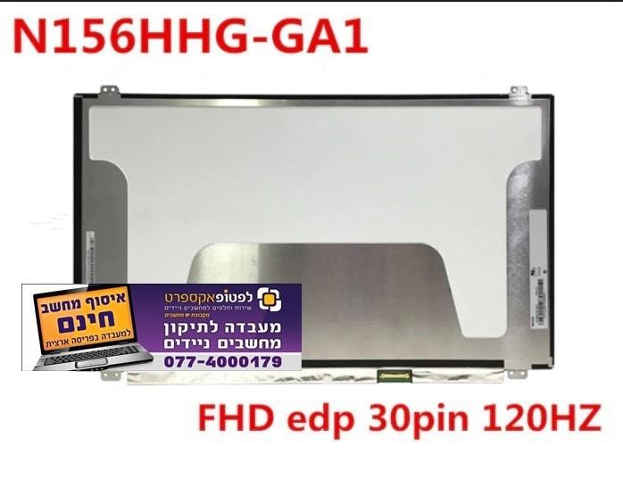 """מסך להחלפה במחשב נייד LCD Screen 15.6"""" 3D N156HHE-GA1 N156HHE GA1 1080P EDP 30pin 120HZ HD Screen"""