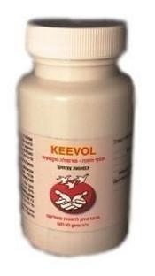 KEEVOL כְּאֵבוֹל - כמוסות צמחיות לסיוע בהפגת כאבים ודלקת