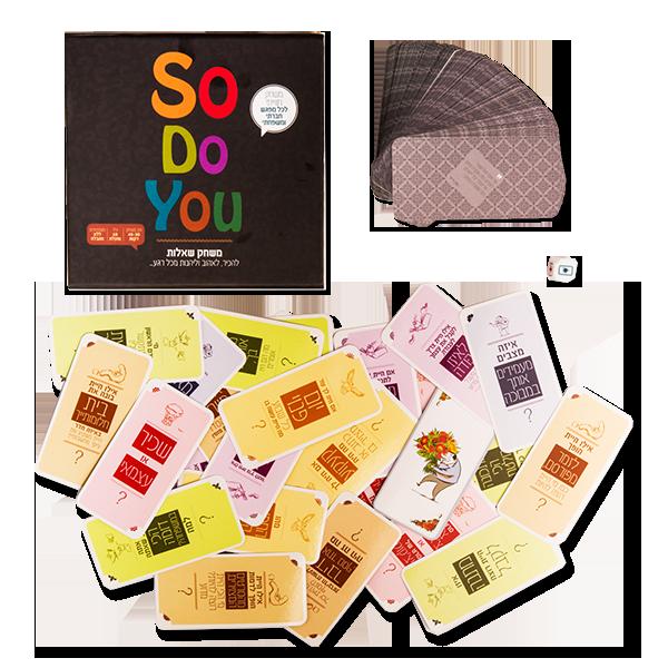 סו ד יו (SoDoYou) - משחק שאלות חברתי ומשפחתי להכרות, צחוק והנאה.