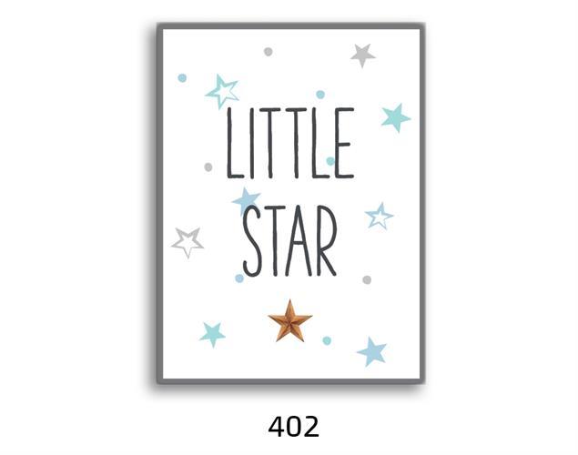 תמונת השראה מעוצבת לתינוקות, לסלון, חדר שינה, מטבח, ילדים - תמונת השראה דגם 402