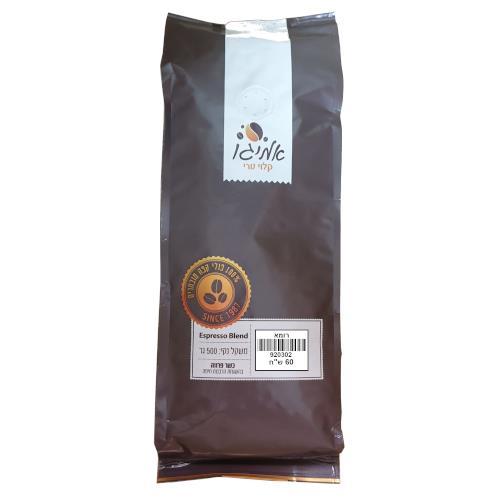 קפה אמיגו רומא - Amigo Roma - חצי קילו