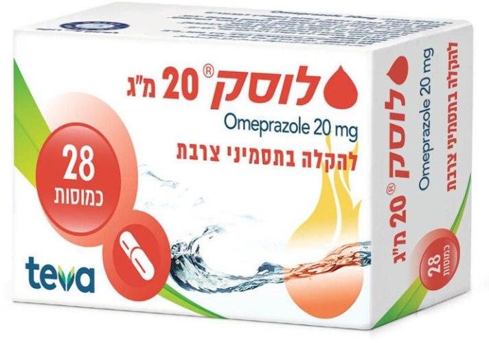 לוסקOMEPRAZOLE 20 mg כמוסות להקלה בתסמיני צרבת