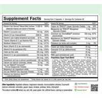 -- מולטי ויטמין בתוספת נוגדי חמצון וחומצות אמינו -- 120 טבליות, Maxi Health