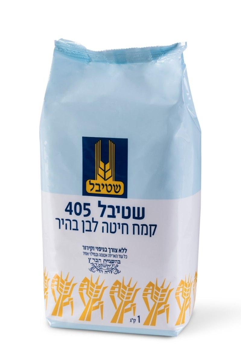 קמח שטיבל חיטה לבן בהיר 405