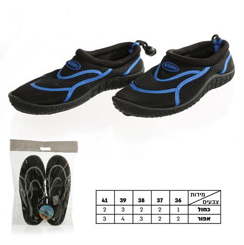 נעלי מים מידות 36-41