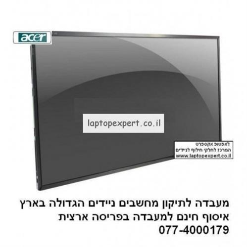 """מסך להחלפה במחשב נייד אייסר ACER ASPIRE ONE E1-510 15.6"""" LED HD REPLACEMENT SCREEN 30 PIN"""