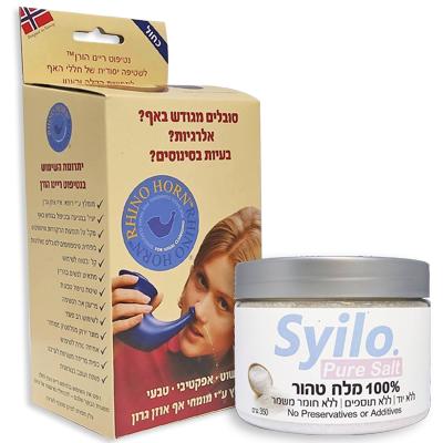 ערכת שטיפת אף נטיפוט ריינו הורן כחול ומלח Syilo