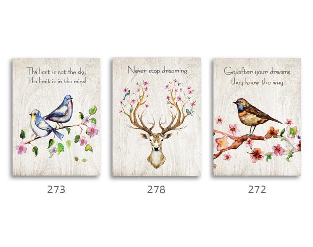 סט של 3 תמונות השראה מעוצבות לתינוקות, לסלון, חדר שינה, מטבח, ילדים - תמונות השראה שלישיית ציפורים