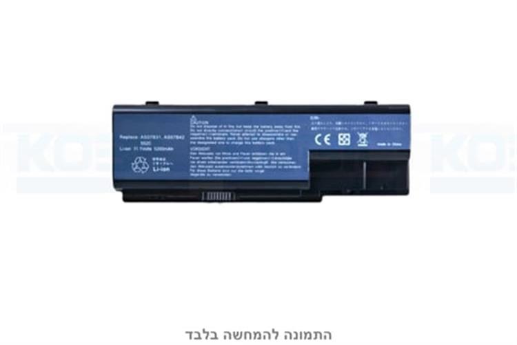סוללה חליפית למחשב נייד Acer 5520