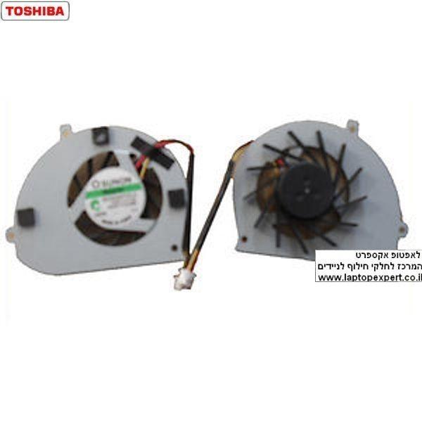 מאוורר למחשב נייד טושיבה Toshiba T135 CPU Cooling Fan KSB0405HA -9E73