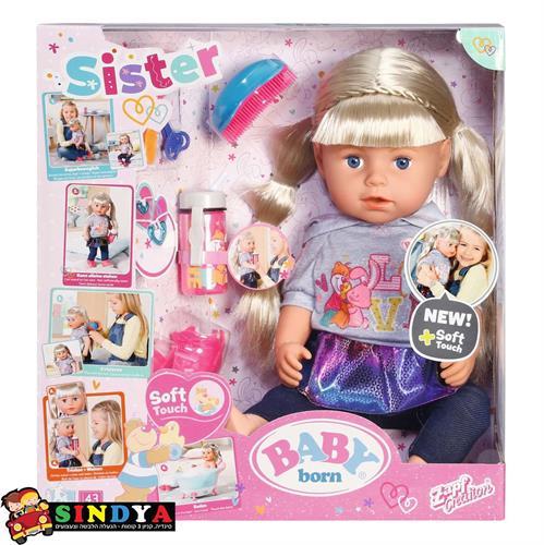 """בייבי בורן אחותי הגדולה בלונד 43 ס""""מ - Baby Born"""