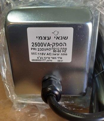 שנאי חשמל 110V ל 220 2500W מוריד מתח