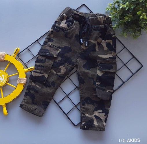 מכנס צבאי דגם 638