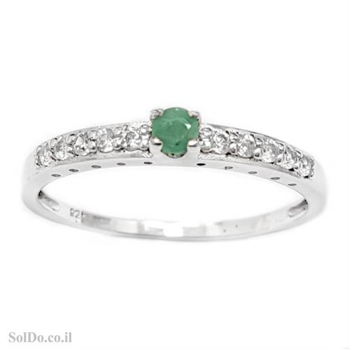טבעת מכסף משובצת אבן אמרלד וזרקונים RG6076 | תכשיטי כסף 925 | טבעות כסף