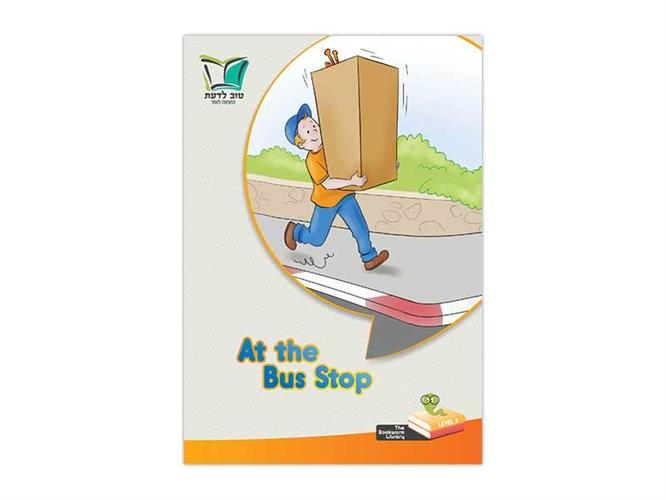 At the Bus Stop | Level 2