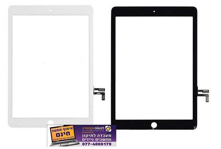 החלפת טאץ מסך מגע לאייפד iPad 5th Gen 2017 Model A1822 A1823 Touch Screen Digitizer