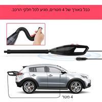 שואב אבק ידני לרכב - ZR3000