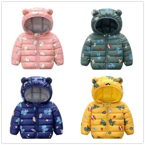מעילי דובון לילדים במגוון צבעים