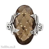 טבעת מכסף מעוצבת בשילוב סמוקי קוורץ RG6051 | תכשיטי כסף 925 | טבעות כסף