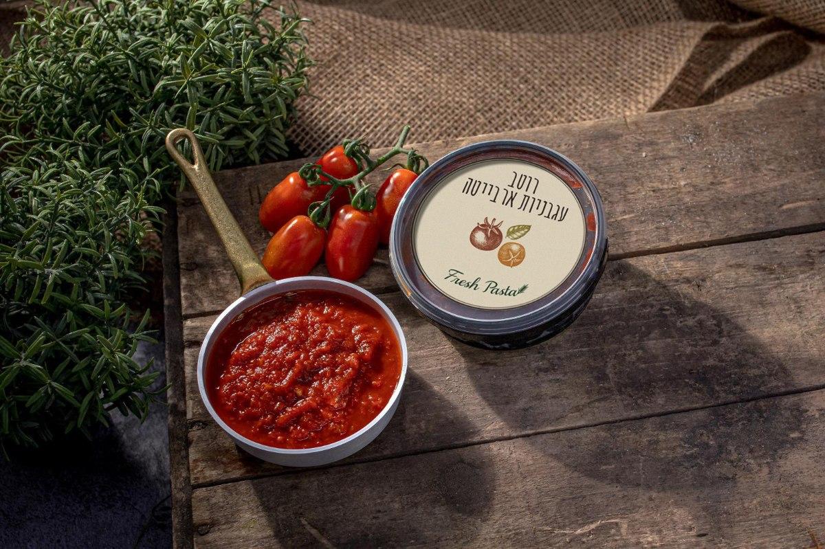 רוטב עגבניות בזיליקום - ארבייטה