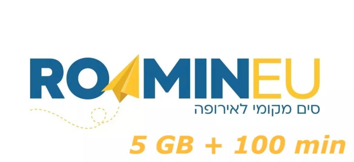 5GB - Basic