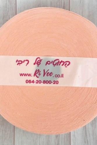 חוט טריקו לסריגת שטיחים וסלסלות צבע אפרסק בייבי פסטלי
